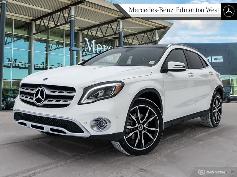 New 2020 Mercedes Benz GLA 250 4MATIC - Navigation